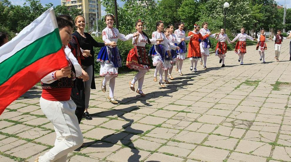 Българи от цялата страна ще опитат да извият най-голямото планинско хоро в...
