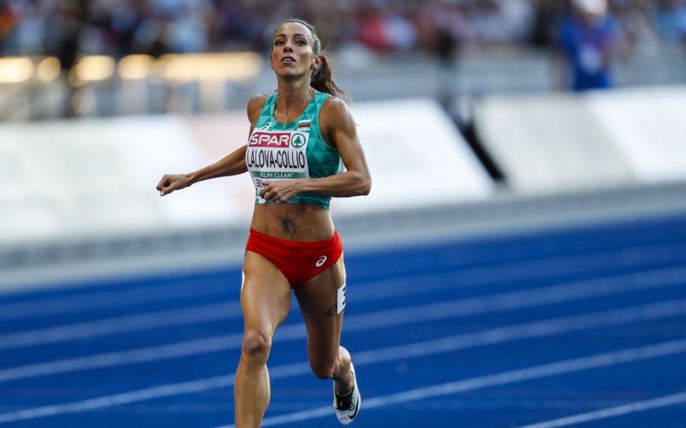 Ивет Лалова-Колио спечели спринта на 200 метра за жени в