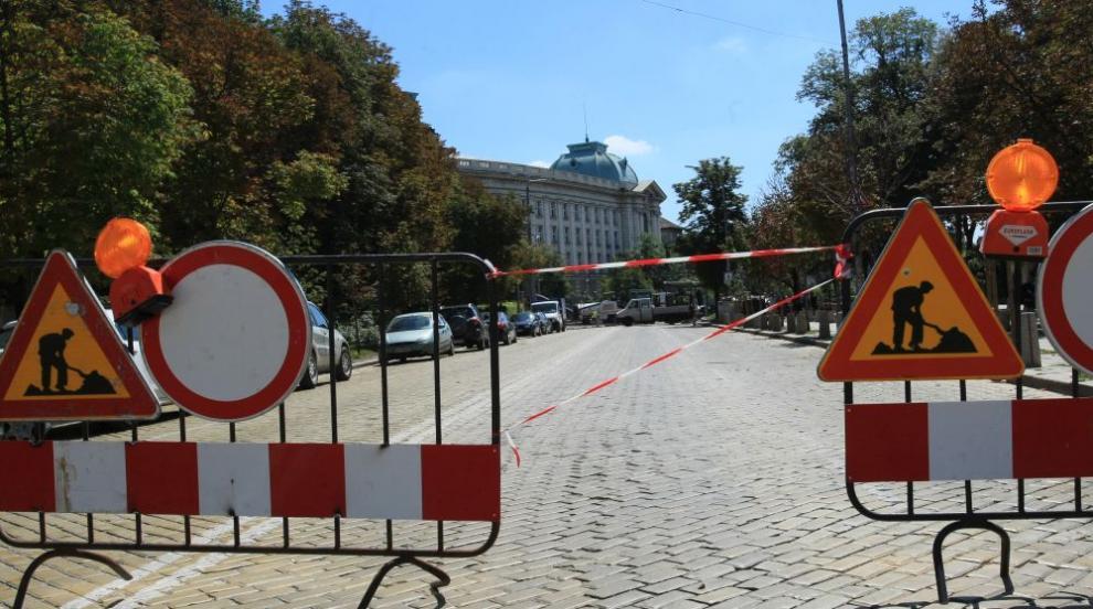 Вадят част от жълтите павета в центъра на София (ВИДЕО)