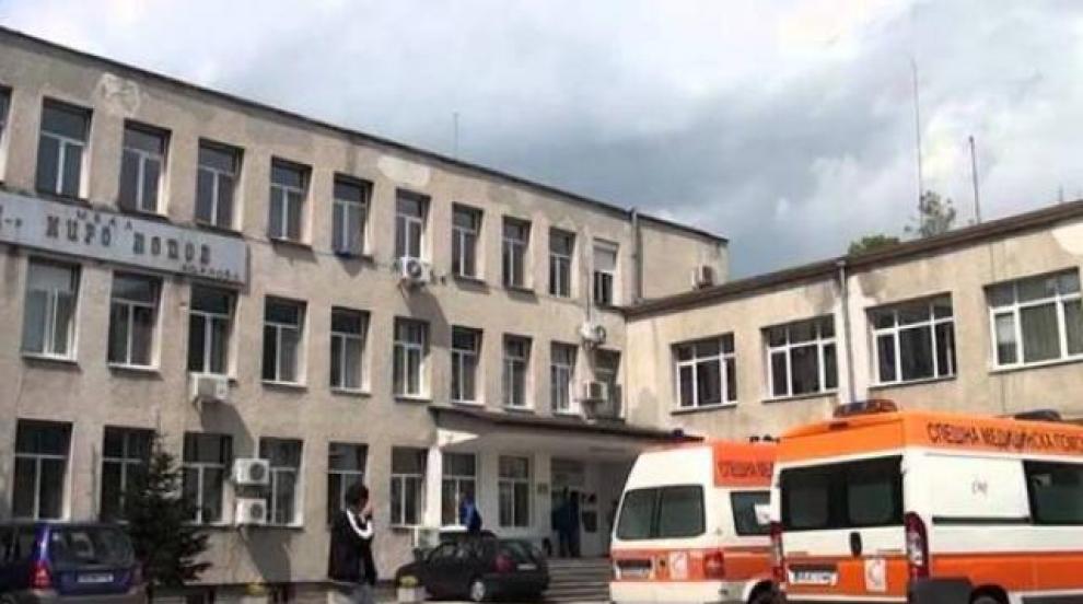 Карловци на протест срещу закриване на АГ отделението в болницата в града