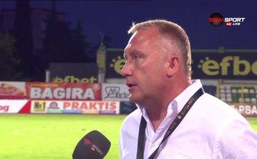 Николай Киров: Загубихме концентрация и затова ни вкараха