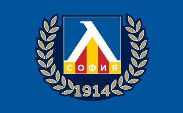 Левски с остра реакция: Нямаме задължения към Стоичков