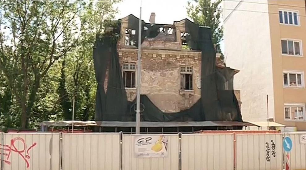 Ще се превърне ли един паметник на културата в София в хотел?