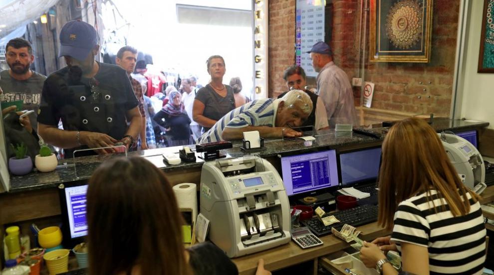 САЩ внимателно следят финансовата ситуация в Турция