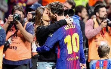 Барселона е отборът спечелил най-много отличия в Испания