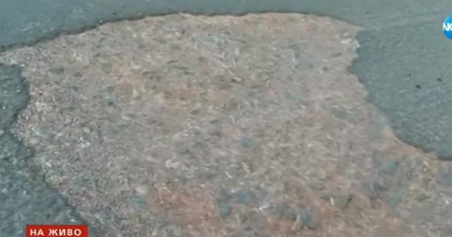 Шест автомобила спукаха гуми на една и съща дупка в