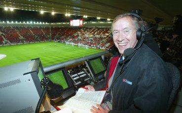 Легендарен английски коментатор бе ударен от фен по време на аматьорски мач