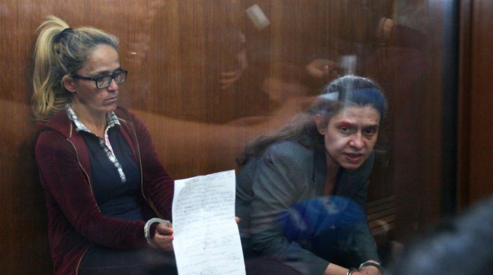 Спецсъдът решава дали да пусне Биляна Петрова на свобода