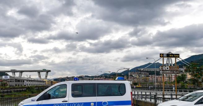 Двудневен траур беше обявен в Генуа заради рухването на моста,
