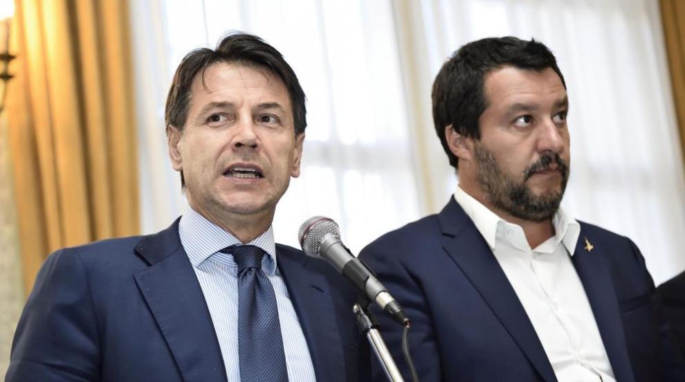 Италианският премиер Джузепе Конте подаде оставка заради коалиционен...