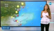 Прогноза за времето (16.08.2018 - централна емисия)