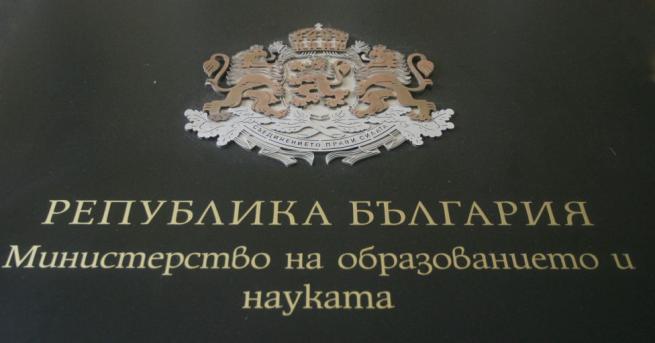 България продължава участието си в изграждането на новия CMS детектор