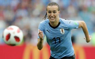 Официално: Милан парафира с уругвайски национал