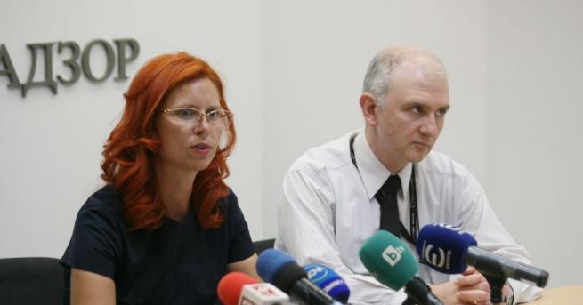 Българският клон на застрахователна компания