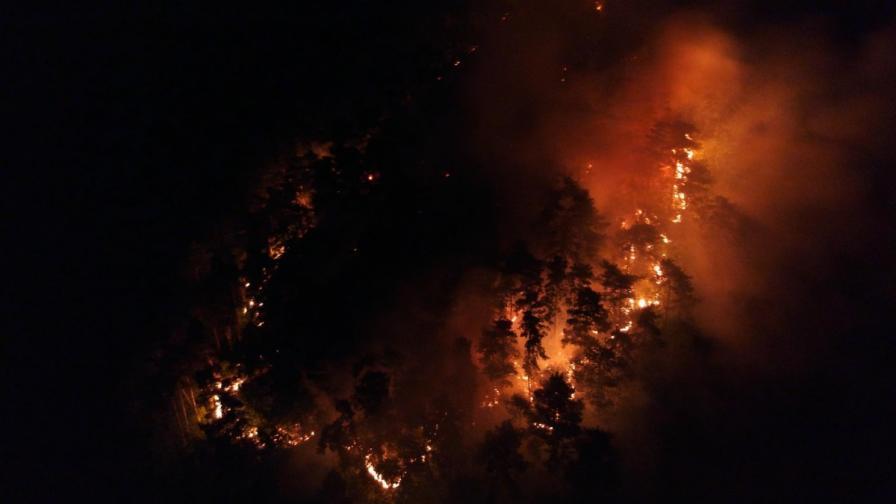 Пожарът над Карлово