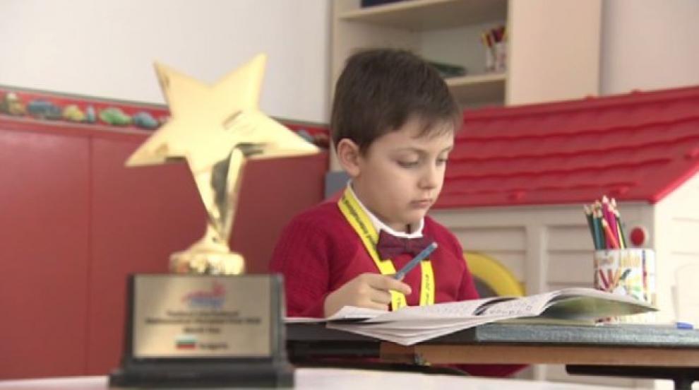 Гришо надъхва млада математическа надежда (СНИМКА)