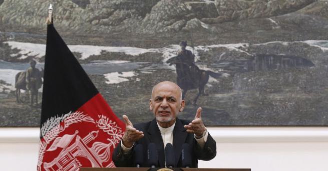 Президентът на Афганистан Ашраф Гани обяви днес тримесечно прекратяване на