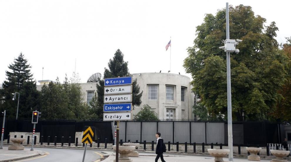 Стреляха срещу посолството на САЩ в Анкара (ВИДЕО)