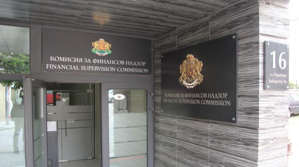 Владимир Савов е новият зам.-председател на КФН