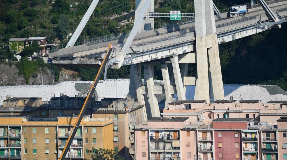 Разрушават моста Моранди в Генуа, погребал 43-ма души