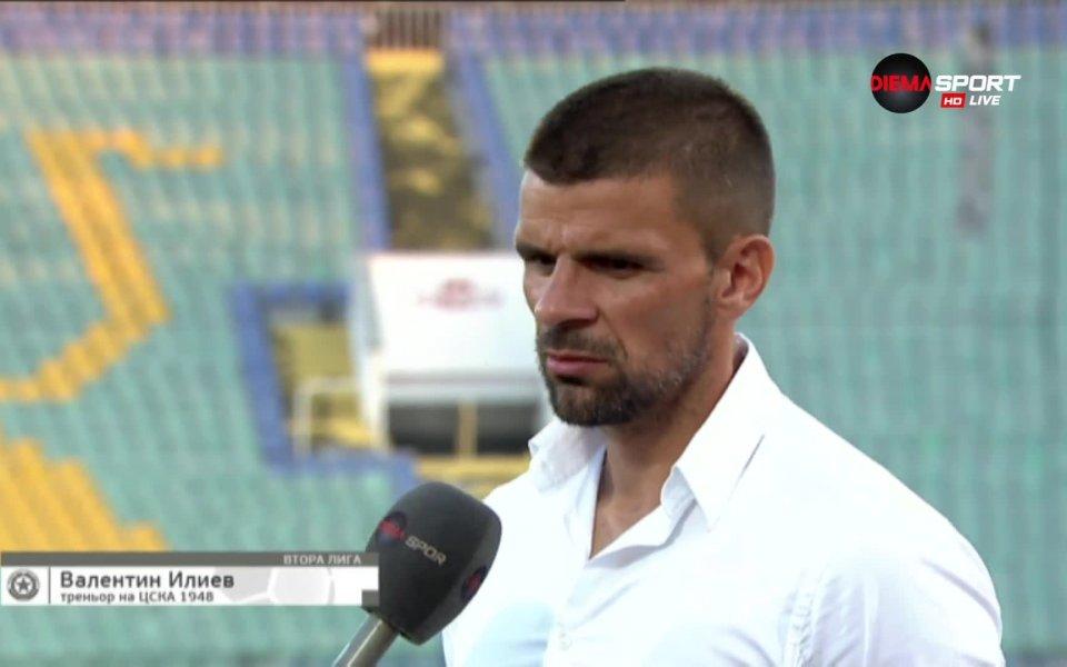 ЦСКА беше по-добрият отбор от Зоря и е нормално да