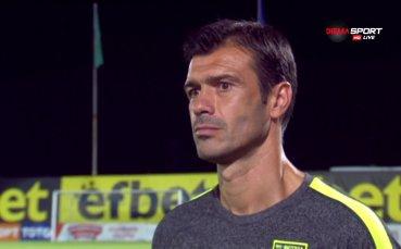 Росен Кирилов: Радвам се, че отборът върви добре