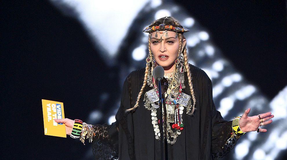 Показа ли Мадона дължимото уважение към паметта на Арета Франклин? (ВИДЕО)