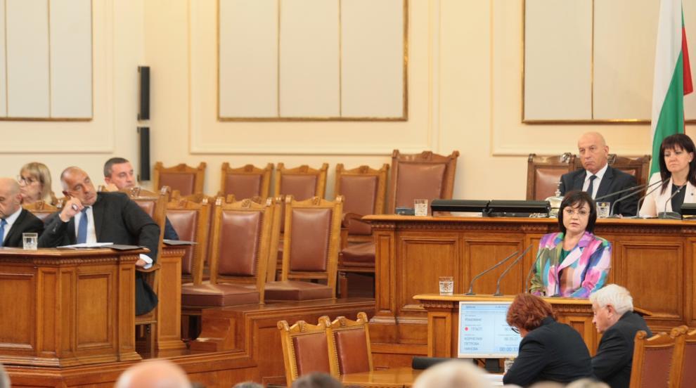 Нинова вижда разминаване между КФН и правителството