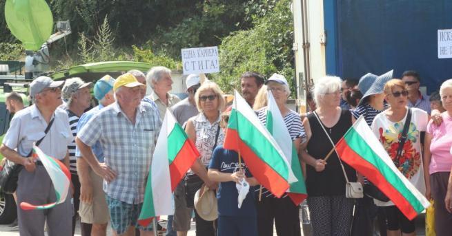 Инициативният комитет за спиране на кариерата край село Куртово Конаре