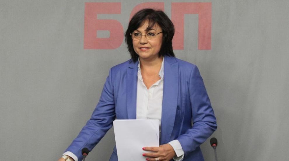 Корнелия Нинова защити депутатите, подписали искане за ревизия на...