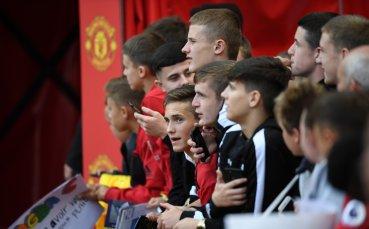 Лошият старт е забравен, феновете простиха на Юнайтед