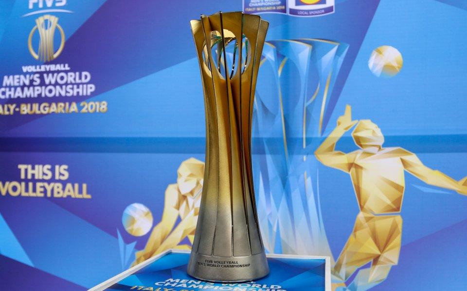 Световната купа по волейбол приключва турнето си в София