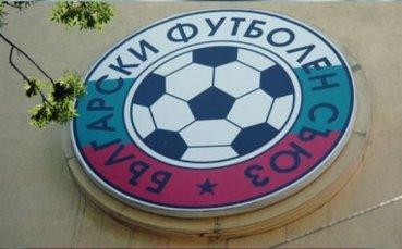 БФС глоби ЦСКА с 2300 лева, Левски с 1000 за факли и обиди