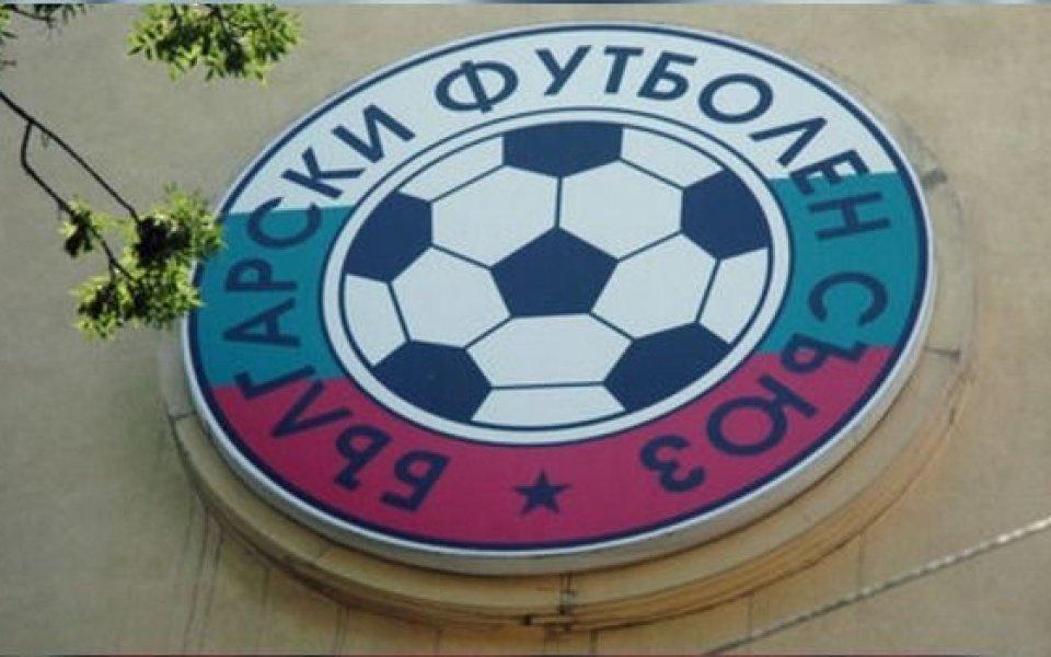 БФС разпределя 1,3 млн. лева от УЕФА към българските клубове