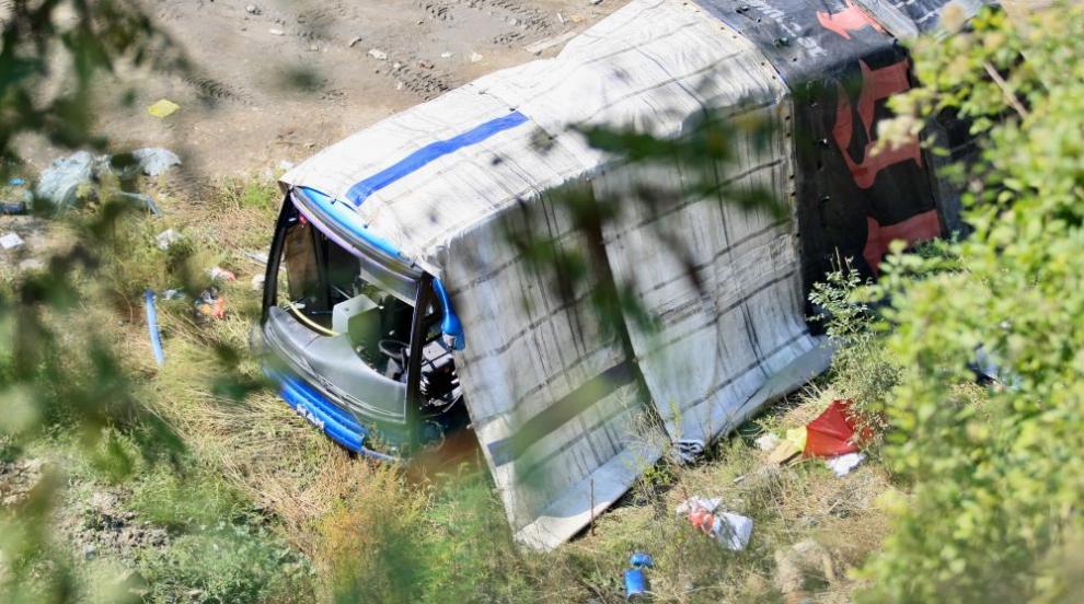 Докъде стигна разследването на трагедията край Своге?
