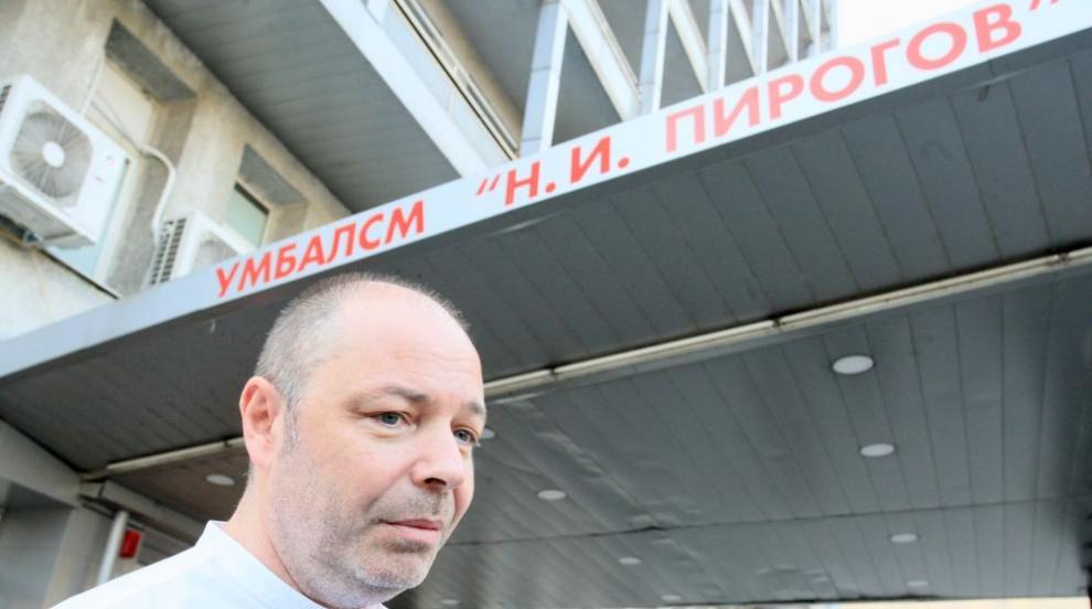 Проф. д-р Габровски: Лекарите са призвани да спасяват...
