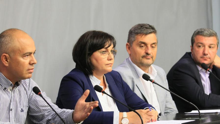 Нинова: Досега корупцията ни ограбваше, вече е смъртоносна