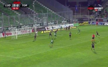 Лудогорец - Торпедо Кутаиси 2:0 /първо полувреме/