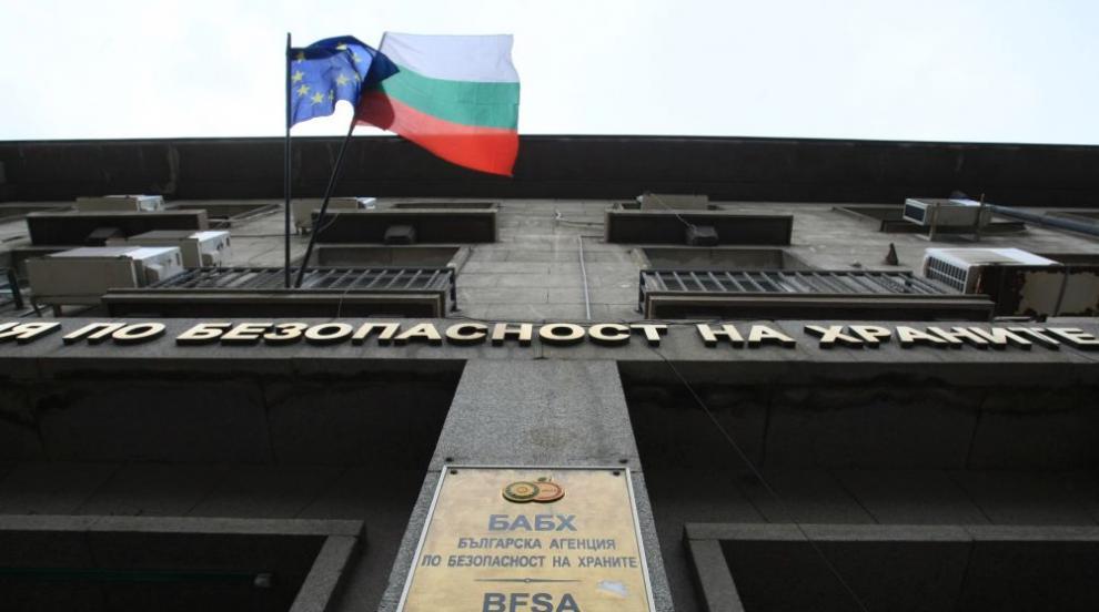 БАБХ даде на прокуратурата фермери от Болярово