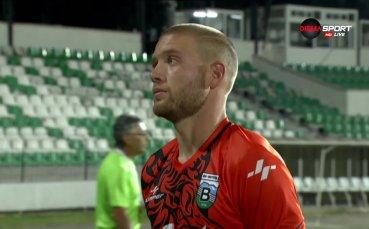 Петко Цанков: Софийските отбори винаги играят трудно на