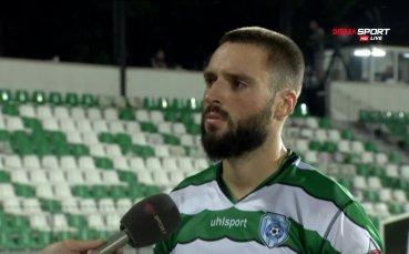 Ради Василев: Горд съм, че съм сред повиканите от Хубчев