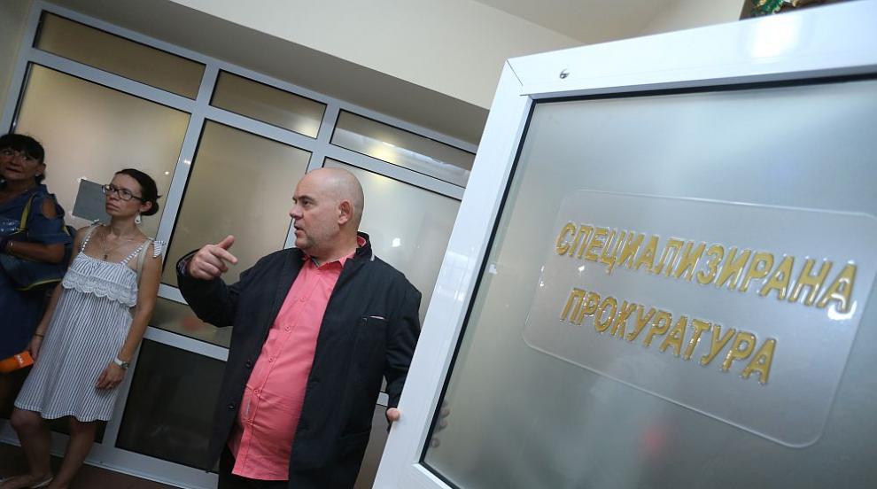 Издирват семейство Арабаджиеви, след акция разследващи намерили 10 млн. лв.