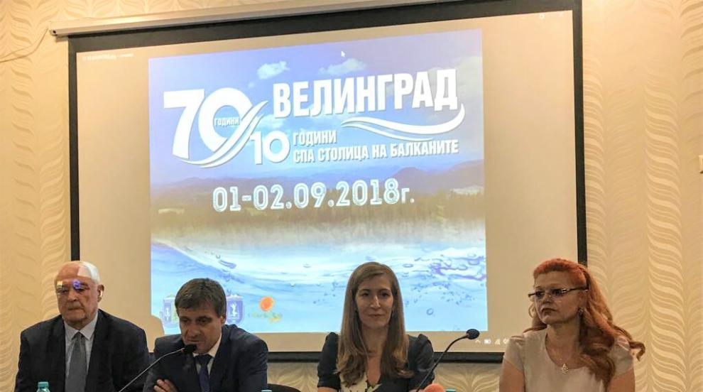 Министър Ангелкова: Родопската балнео- и СПА дестинация има огромен...