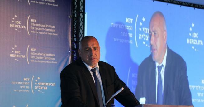 С втората за годината среща с израелския премиер Бенямин Натаняху