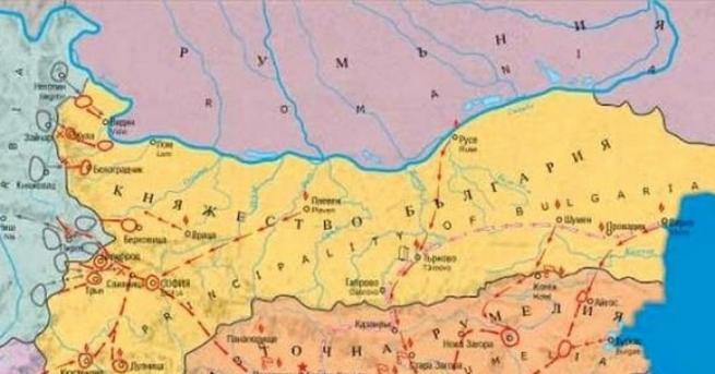 На 6-ти септември България празнува обединението наКняжество България и Източна