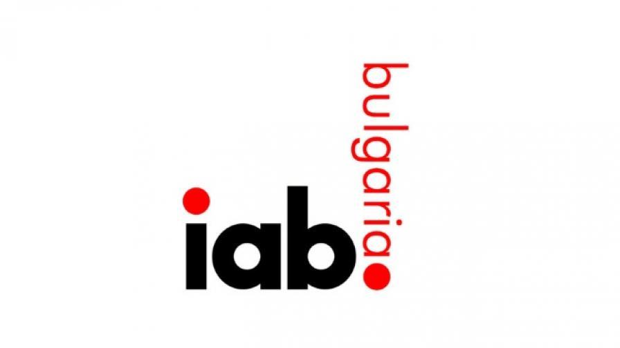 IAB Bulgaria за готвенатадиректива на ЕСотносно авторското право в цифровия единен пазар