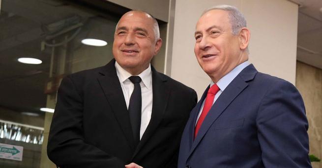 България ще открие генерално почетно консулство в ЙерусалимБългария ще открие