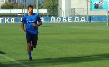Следете с Gong.bg: Левски срещу Атлетик Куклен