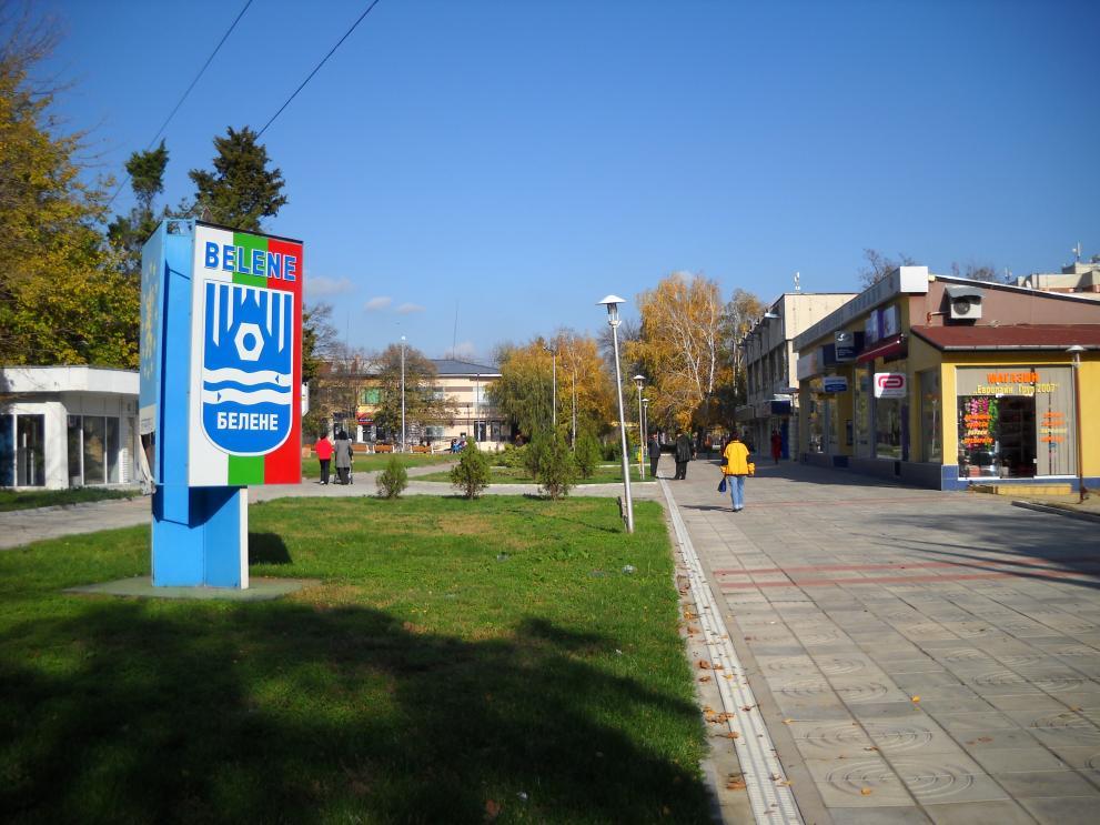 Резултат с изображение за Белене град