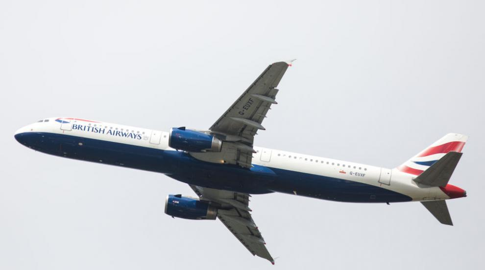 British Airways плаща компенсации на клиентите, засегнати от кражба на банкови...